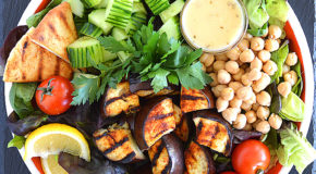 Grilled Eggplant Salad Recipe